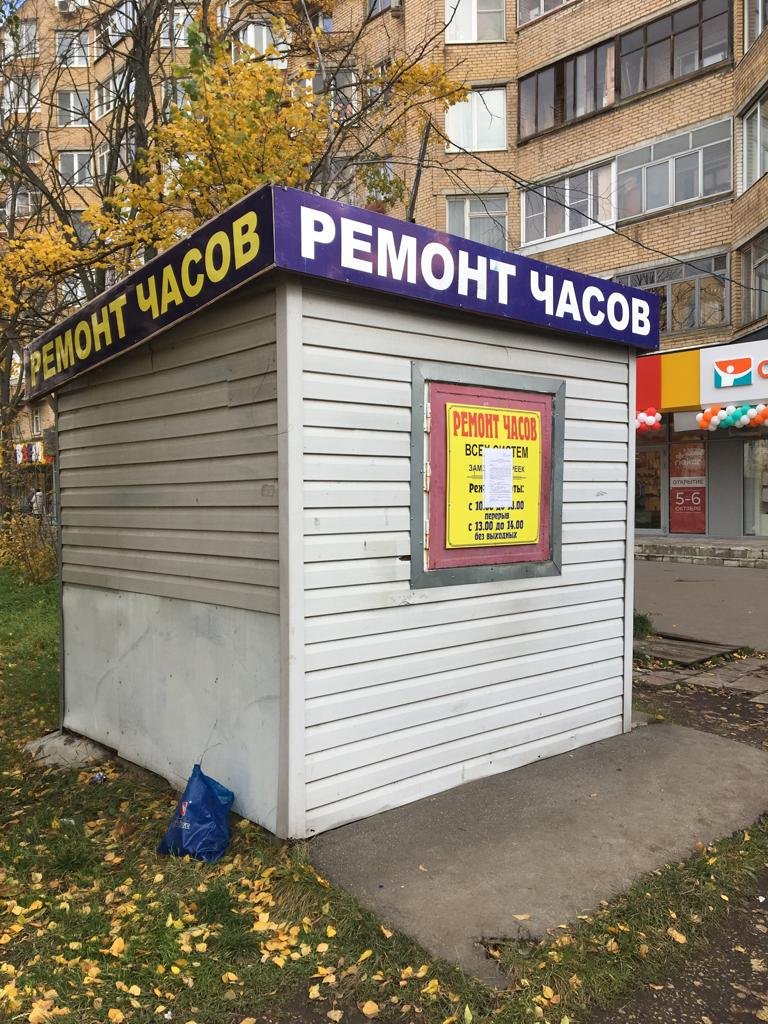 Справка для бассейна Наро-Фоминск зао