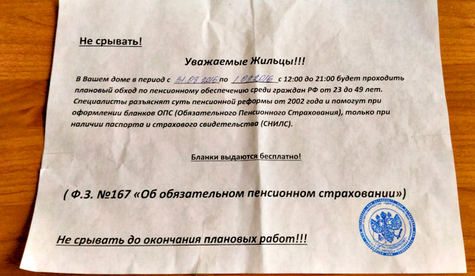 Справка для работы в Москве и МО Северное Тушино где сдать анализ крови белгород
