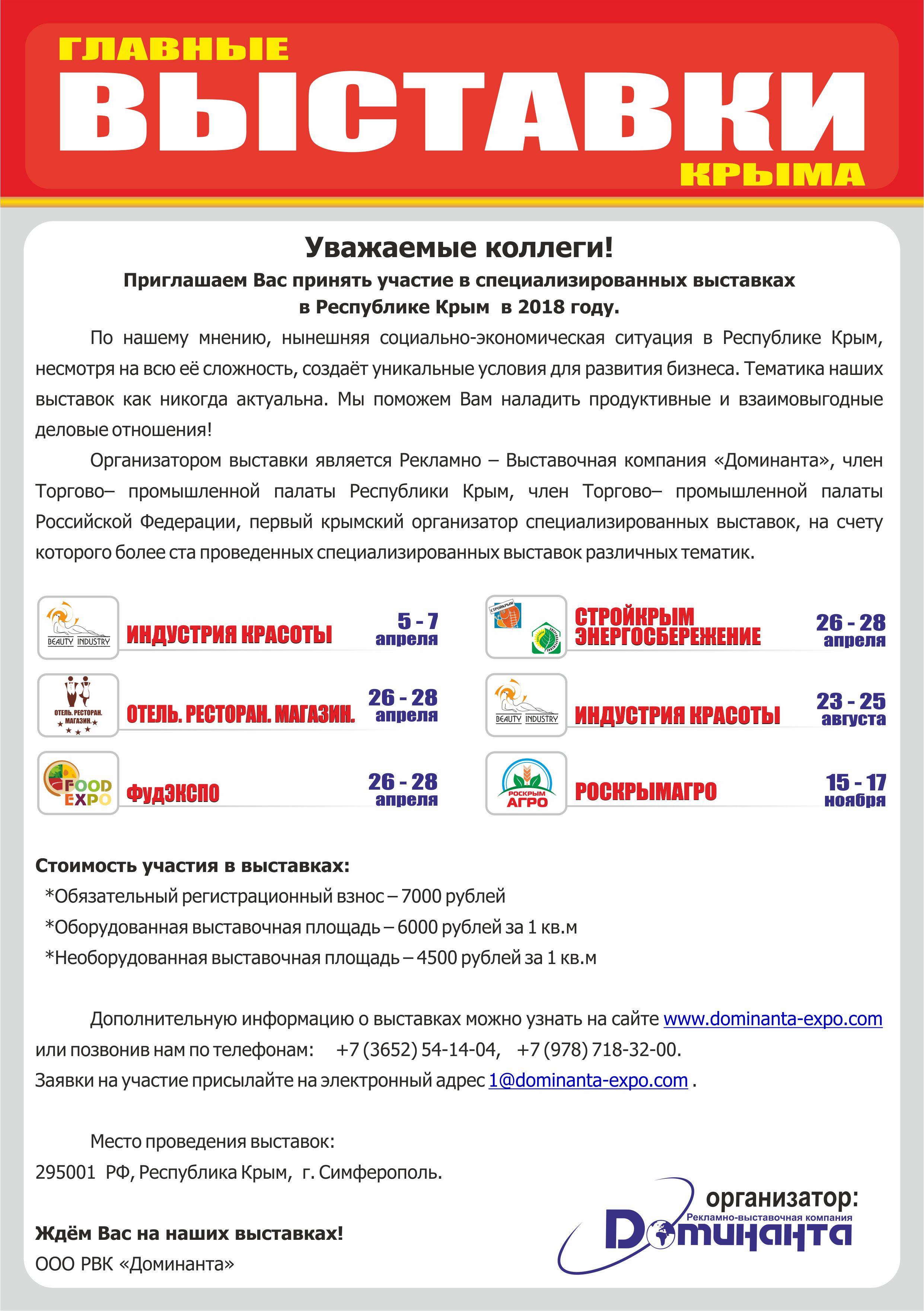 Справки на бассейн Протвино тверская
